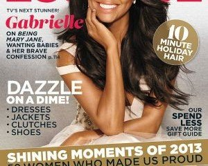 essence-magazine-cover-gabrielle-union