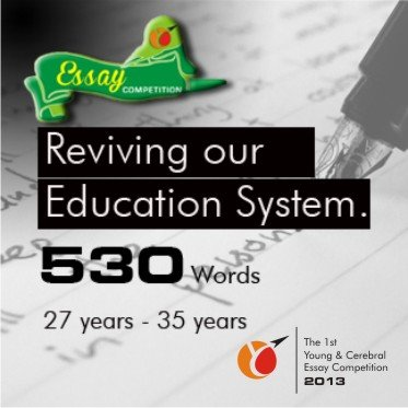 Young And Cerebral First Essay Competition (2)