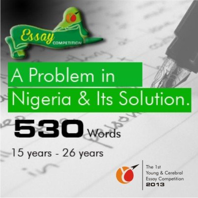 Young And Cerebral First Essay Competition (4)