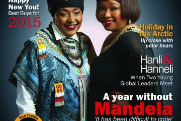forbes_woman_africa_december